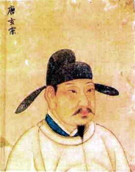 tang dynasty essay