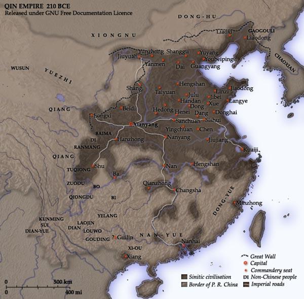 Qin Dynasty 221 206 Bc Chinese History Ancient China