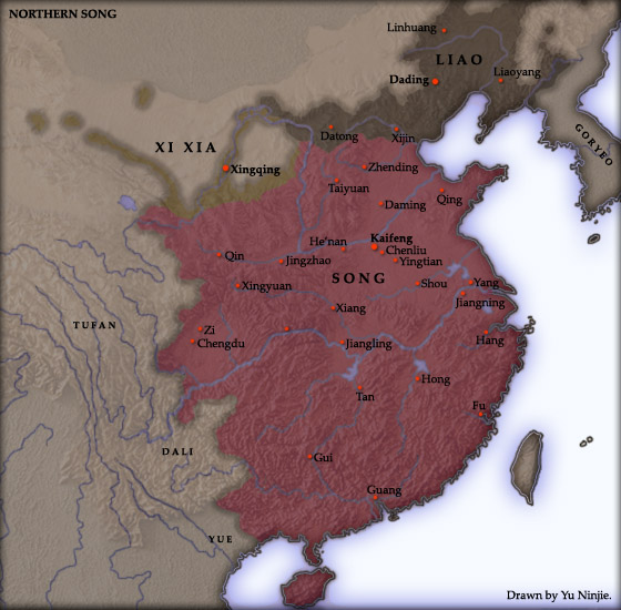 song dynasty Just over a thousand years ago, the song dynasty emerged as the most  advanced civilization on earth  6 cover: china's last empire: the great qing.