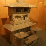 Han Dynasty Culture