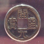 Tang Dynasty Economy