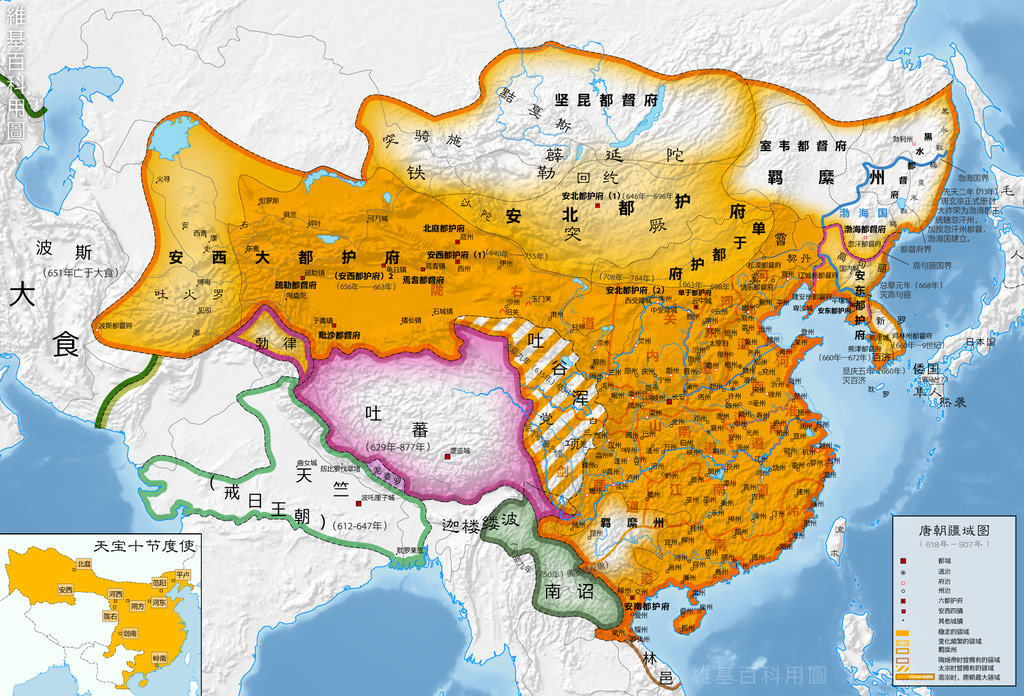 The chinese tang dynasty geography map tang sciox Choice Image