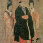 Tang Dynasty Government