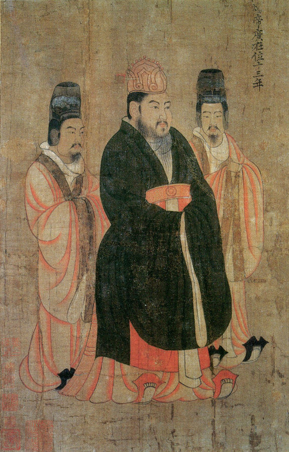 The Chinese Tang Dynasty Government System & Laws
