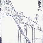Ming Dynasty Achievements