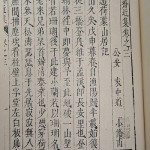 Ming Dynasty Poetry