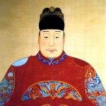Ming Dynasty Government