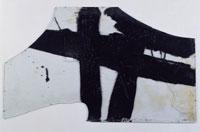goudron-sur-verre-45-5-x-76-5-cm-1948-1948-by-pierre-sm