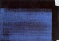 peinture-19-mai-1982-1982-by-pierre-sm