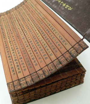 Bamboo_book-The-Art-of-War