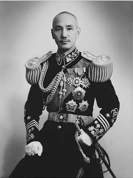 a biography of chiang kai shek also known as chiang chung cheng an important military leader and the Pages in category chinese civil war refugees  chen cheng – chen cheng was a chinese political and military leader,  chiang kai-shek also underlined the.