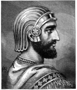 Cyrus the Great 257x300