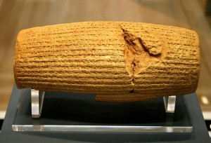 Cyrus the Great Cylinder 300x204