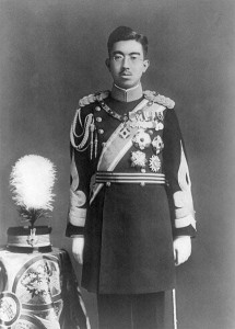 Japanese-Imperial-Army-Emperor