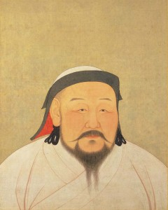 Yuan Emperor Album Khubilai Portrait 240x300