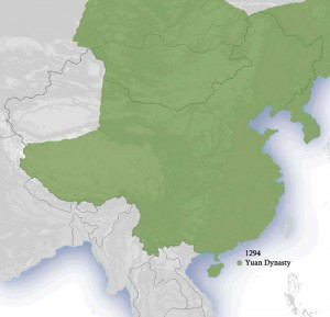 Yuen Dynasty 1294 300x289