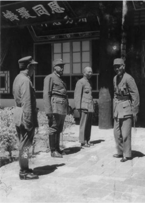 Chiang_Kai-shek and Bufang