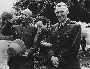 Chiang_Kai_Shek_and_wife
