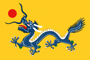 China_Qing_Dynasty_Flag_1889