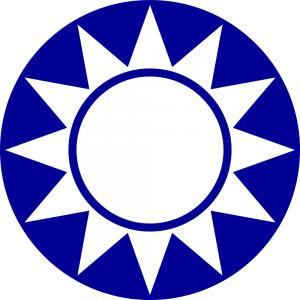 Emblem_of_the_Kuomintang