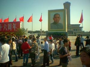 Sun_yat_sen_in_Tiananmen