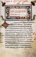 Zographensis_alphabet