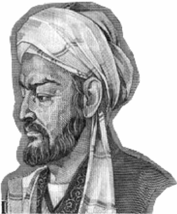 st augustine and avicenna Psychology in the 5th to 12th century:saint augustine, avicenna  history and systems of psychology social sciences psychology.