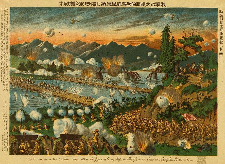 Tsingtao_battle_lithograph_1914