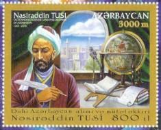 Nasir al-Din al-Tusi